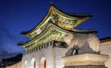 S. Korea's Q1 Tourism Deficit Hits 10-Year High