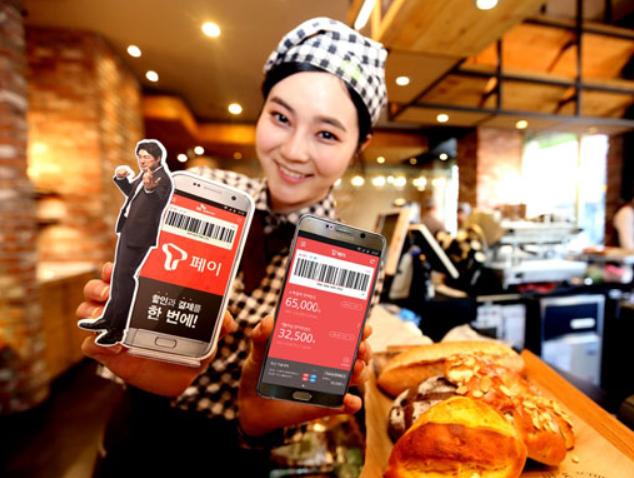 SK Group Leads Mobile Customer Loyalty App Market in South Korea