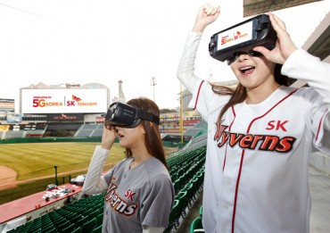 Incheon SK Baseball Stadium to Trial 5G Technology During KBO Season Opener