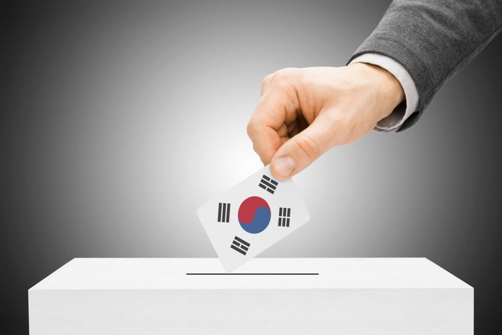 South Korea votes its next president on May 9. (image: KobizMedia/ Korea Bizwire)