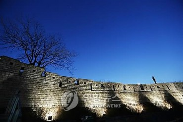 Gov't Retracts Application For Ancient Wall To Be Listed on UNESCO Heritage Site