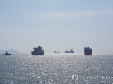 S. Korea Moving Ahead To Raise Sunken Ferry