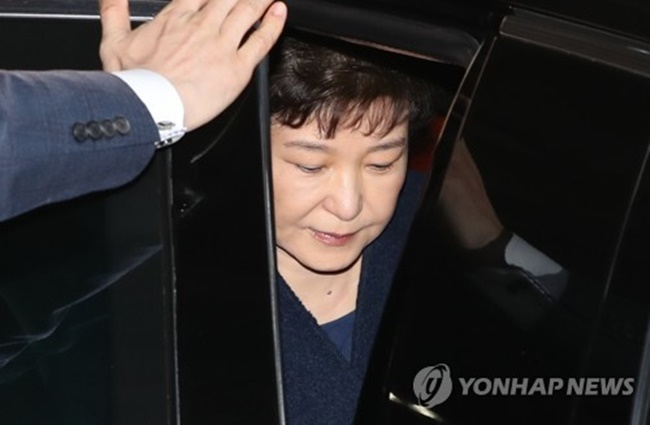 Prosecutors Mull Over Whether to seek arrest of Ex-President Park