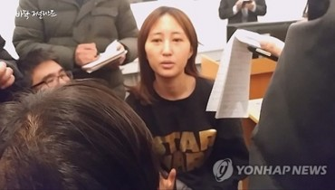 3 Teachers To Be Dismissed for Undue Favors to Choi's Daughter