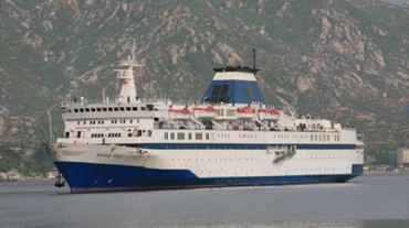 N. Korea Invites Foreign Investment in Cruise Program to Mt. Kumgang