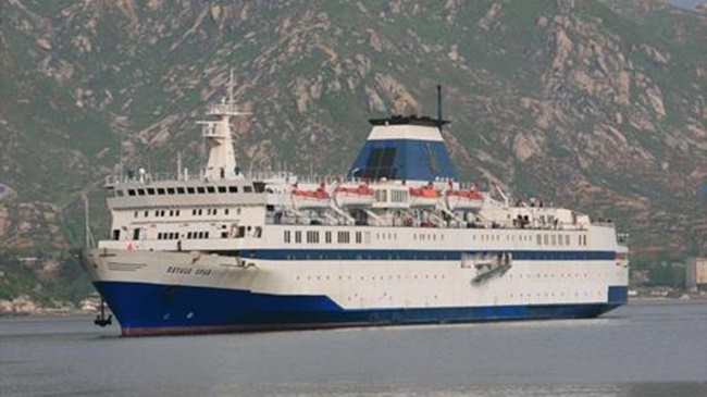 Photo of a passenger ship that was included in North Korea's investment notice posted in the country's website Kumgangsan. (Image: Yonhap)