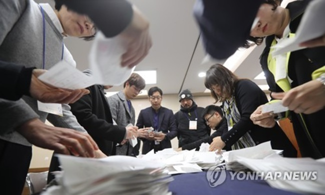 Nearly 2 Mln Overseas Koreans Eligible to Vote in Presidential Election