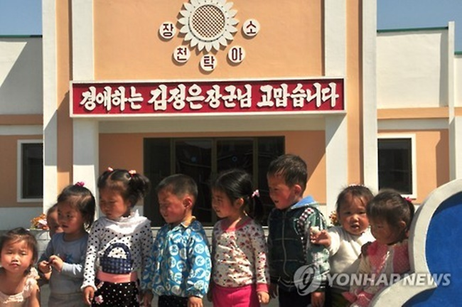North Korean children in front of a child-care center in Pyongyang. (Image: Yonhap)