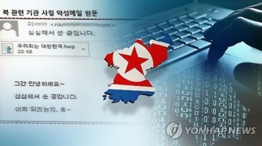 Number of N. Korean Hackers Rises to 7,700