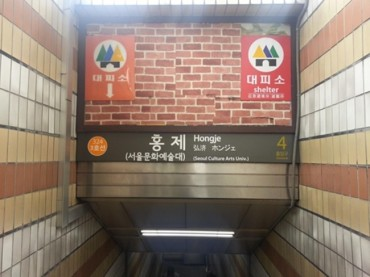 Seoul to Sell Naming Rights for 58 Additional Subway Stations