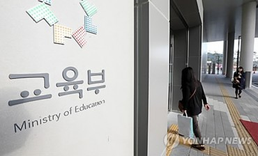 S. Korea to Reinforce Minor Foreign Languages