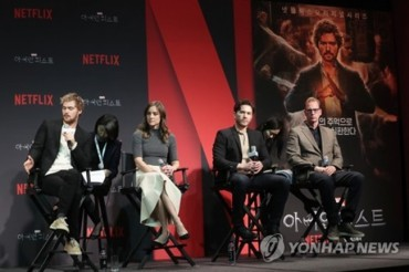 Producer of Netflix Hit 'Iron Fist' Addresses Criticism in South Korea
