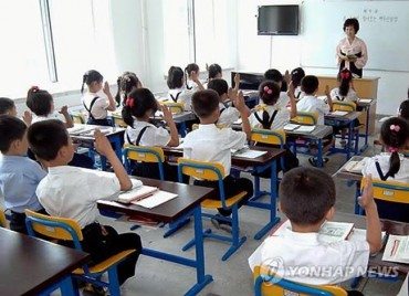 N. Korea to Implement Extended 12-year Compulsory Education System