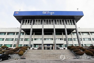 Gyeonggi Province Tackles Corrupt Charities using Blockchain Technology