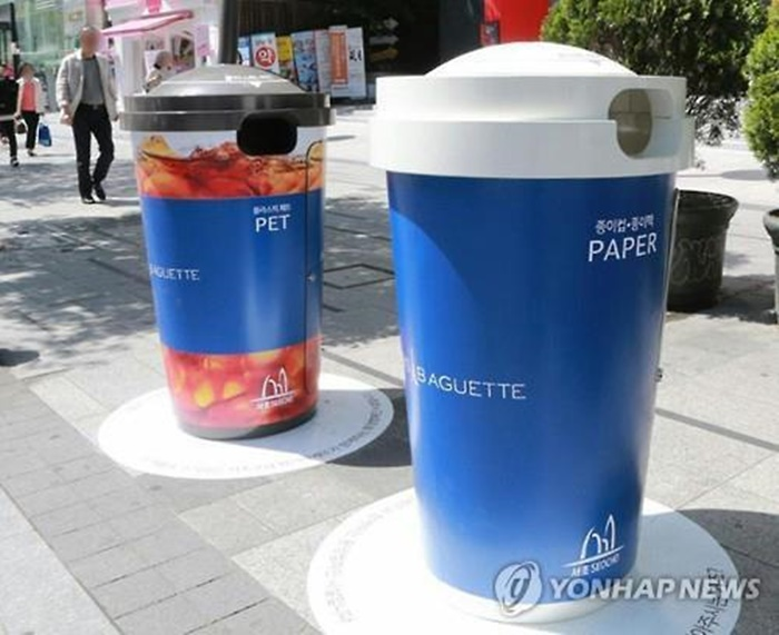 Coffee cup shaped recyling bins in Seocho District were well-received last year. (Image: Yonhap)