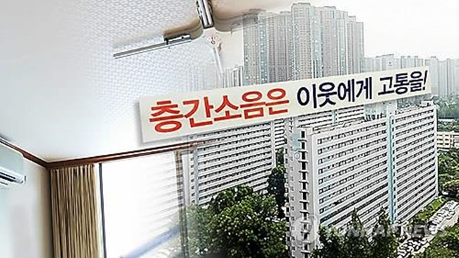 Last week, the Seoul government announced reforms to the ordinance regarding the running of arbitration committees for environmental disputes. (Image: Yonhap)