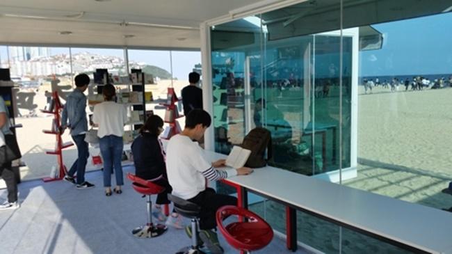 Pictured above: Haeundae's Book Cafe. (Image: Haeundae District Office)