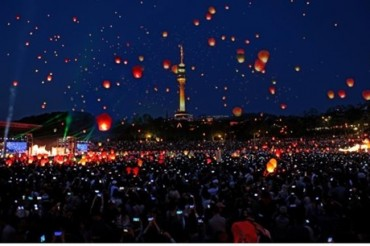 Tickets for Sky Lantern Festival Sell Out in 30 Seconds
