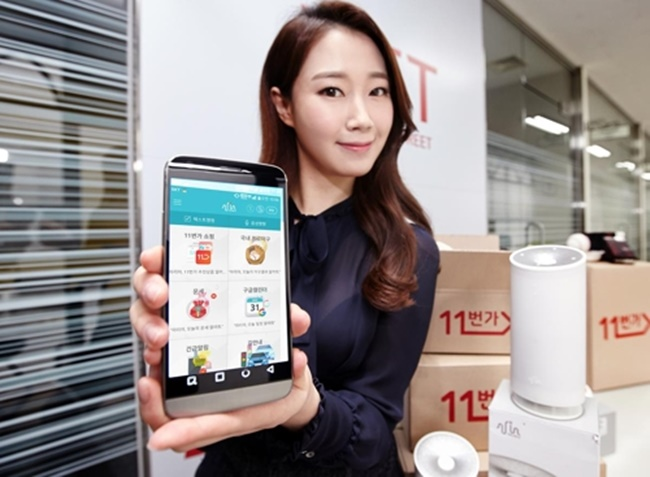 SK's AI service NUGU Now Allows Users to Shop Through Using Voice Commands
