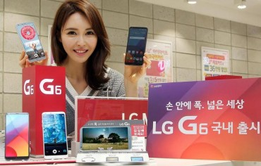 LG's Mobile Fortunes 'Highly Dependent' on G6 Sales