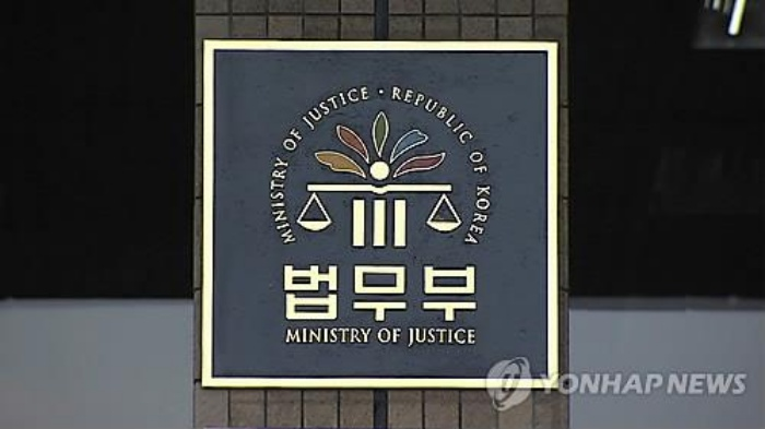 The Ministry of Justice now offers free Legal help will be available for foreign residents in South Korea.