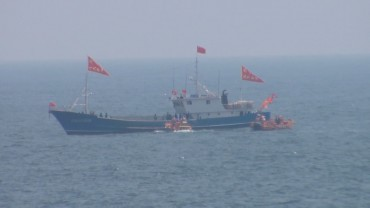 Illegal Chinese Fishing Continues Amid Tension Over THAAD