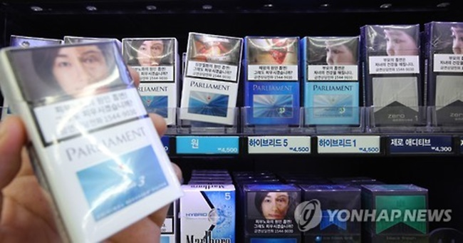 According to authoritative interpretation of law provided by the MOSF, packaging of all tobacco products must comply with the National Health Promotion Law and Enforcement Decree of the Tobacco Business Act, regardless of the product's origin. (Image: Yonhap)