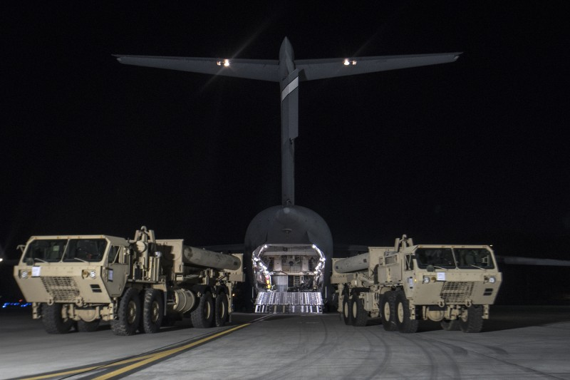 South Korean Military Says THAAD Ready for Actual Operation