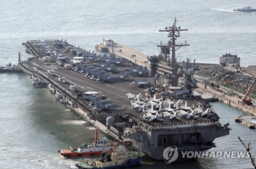 Carl Vinson Enters Busan to Join Annual Drills