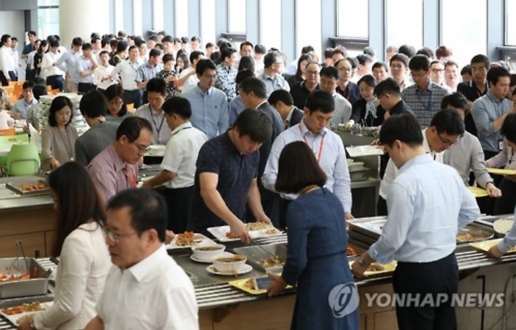 A cafeteria at the Sejong Government Complex. (image: Yonhap)