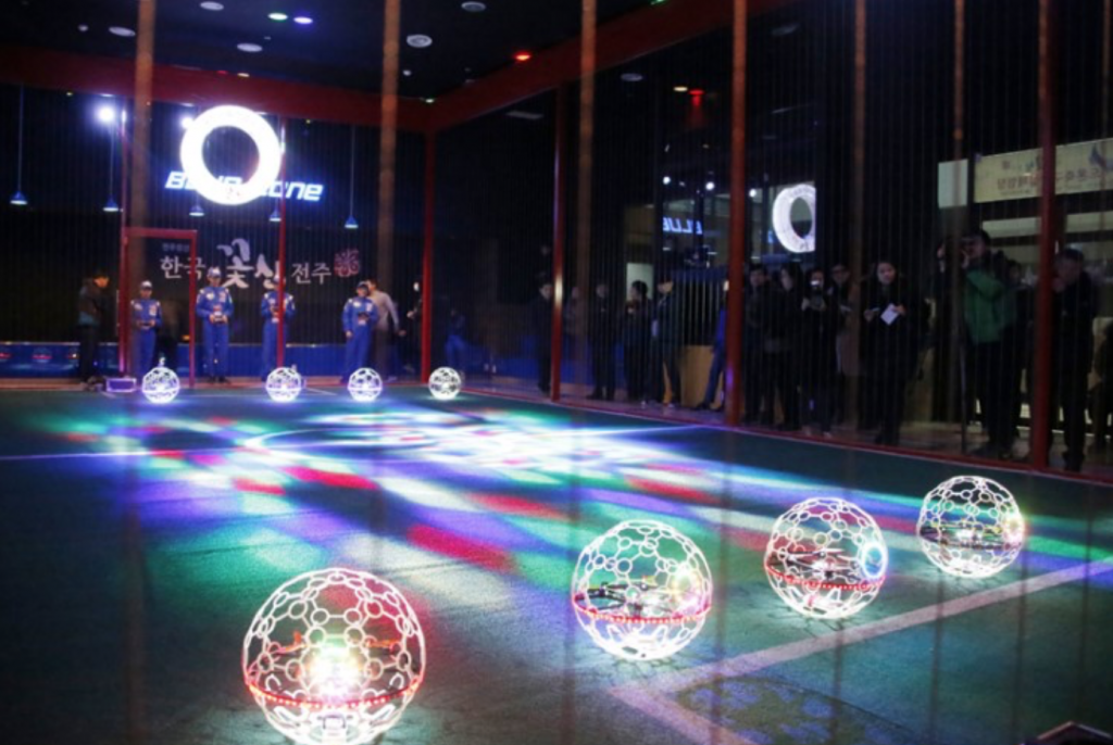 The city showcased the first match on November 4 using balls developed in partnership with CAMTIC, a local tech institute. (image: Jeonju)