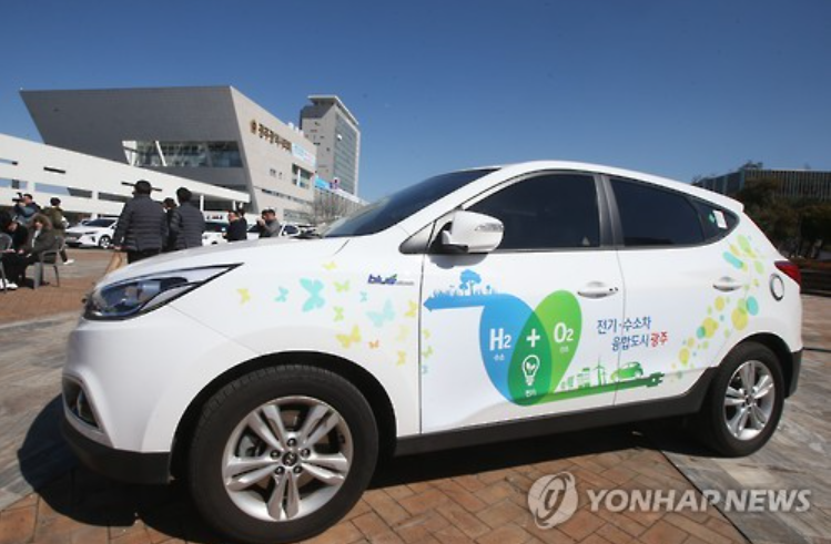 Local Governments Encourage Use of Hydrogen-powered Cars