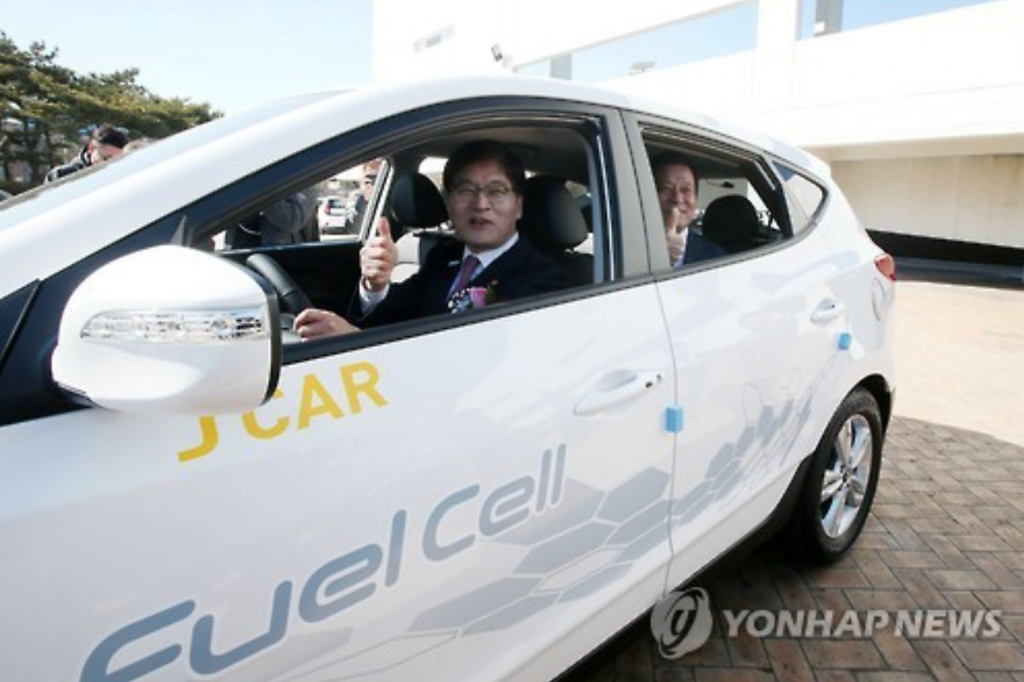 The ministry said there will be 15 hydrogen cars in the city, along with 27 pure electric vehicles (EVs). (image: Yonhap)