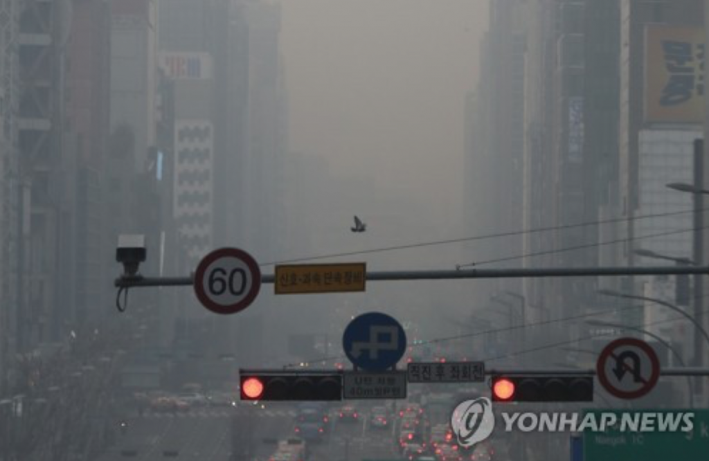 According to the OECD, South Korea has the worst air pollution among its member countries. (image: Yonhap)