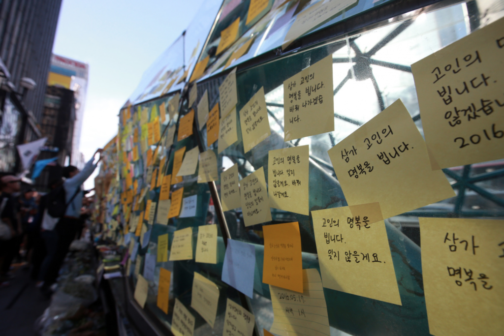 Post-it condolence messages on the wall of a Gangnam Station exit on May 20, 2016, which citizens voluntarily left to mourn the gruesome murder of a 22-year-old woman. (image: Yonhap)