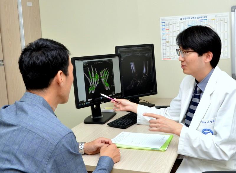 Scientists Develop Gold Nanomaterials for Gout Treatment