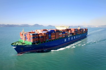 Hyundai Merchant Officially Joins Major Shipping Alliance