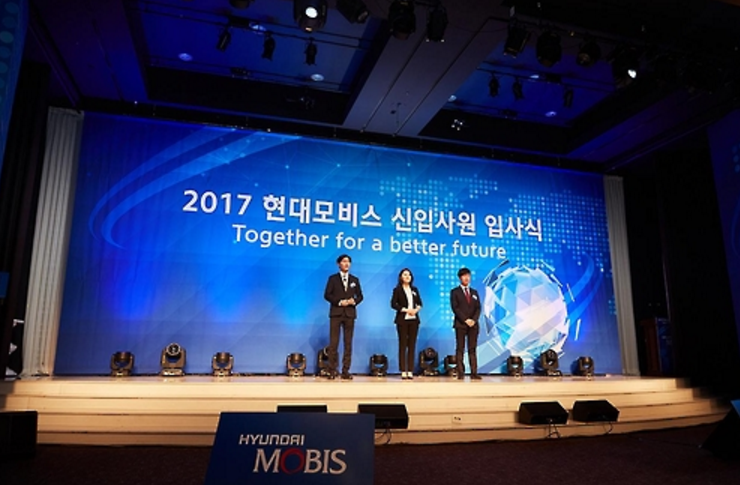 Hyundai Mobis to Focus on Future Cars