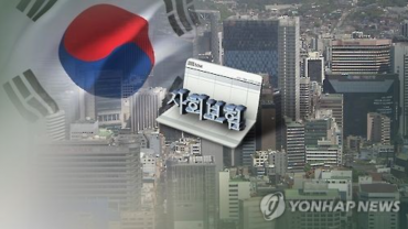 Health Care and Pensions Under 'Great Threat,' S. Korean Government Warns