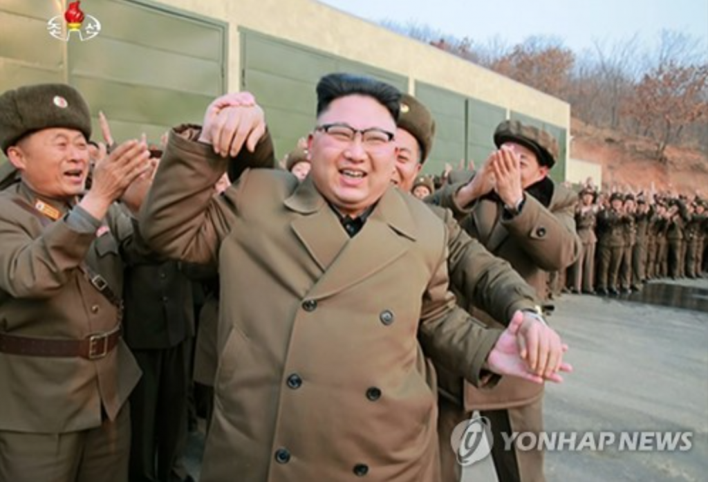 Taking command after him was the current leader, Kim Jong-un, and he is by far the biggest of the three Kims. (image: Yonhap)