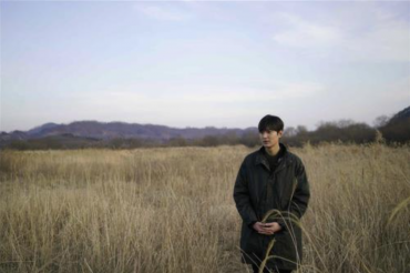 Actor Lee Min-ho Narrates DMZ Documentary, Awaits Enlistment