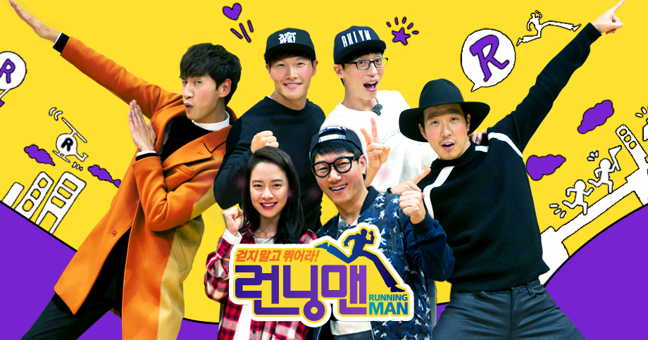 Zhejiang Television recently changed the title of the upcoming fifth season of Hurry Up, Brother, a spin-off program of Running Man, to Hurry Up, claiming that it will be a completely different show. (image: SBS)
