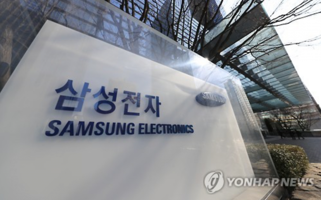 Operating profit is estimated at 9.9 trillion won (US$8.76 billion) in the January-March period, compared with 6.68 trillion won posted a year earlier. (image: Yonhap)