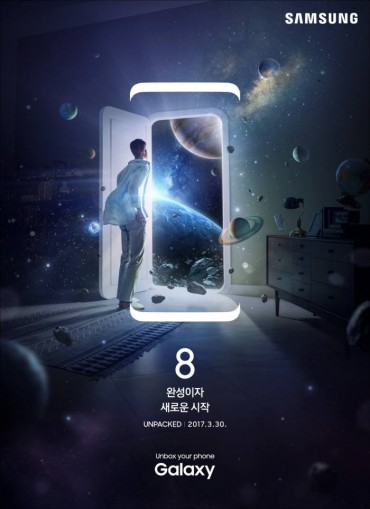 Samsung Galaxy S8 Makes Highly Anticipated Debut