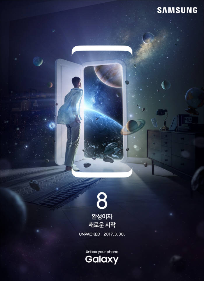 Samsung Electronics introduces the Galaxy S8 and S8+ to the world. (Image courtesy of Samsung Electronics)