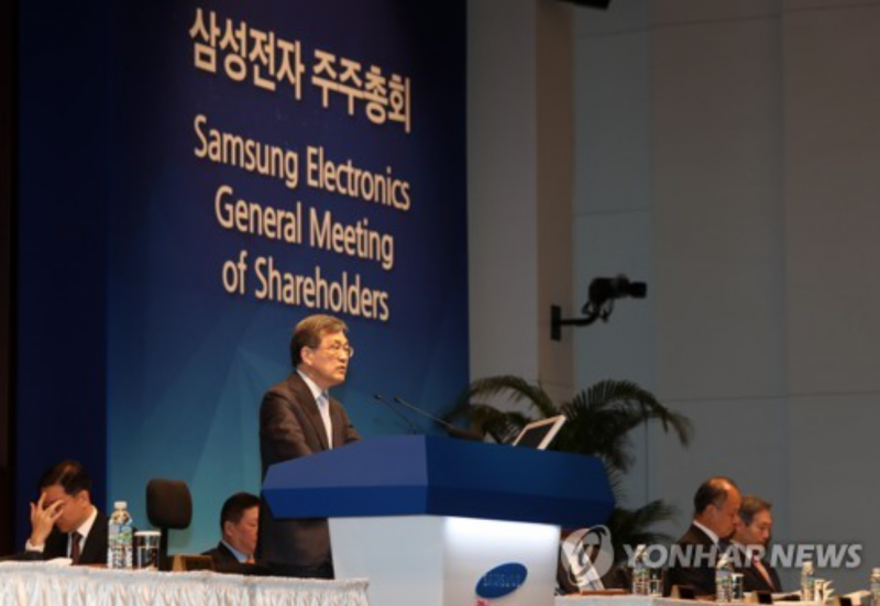 Samsung Electronics Says Transition to Holding Firm 'Not Easy'