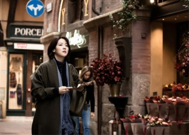 Actress Lee Young-ae Donates to Local Hospital