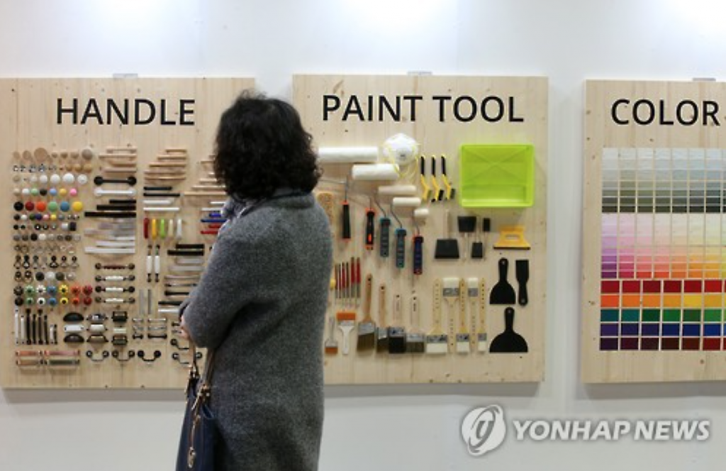 DIY interior design tools at the DIY & Reform Show hosted at COEX in 2016. (image: Yonhap)