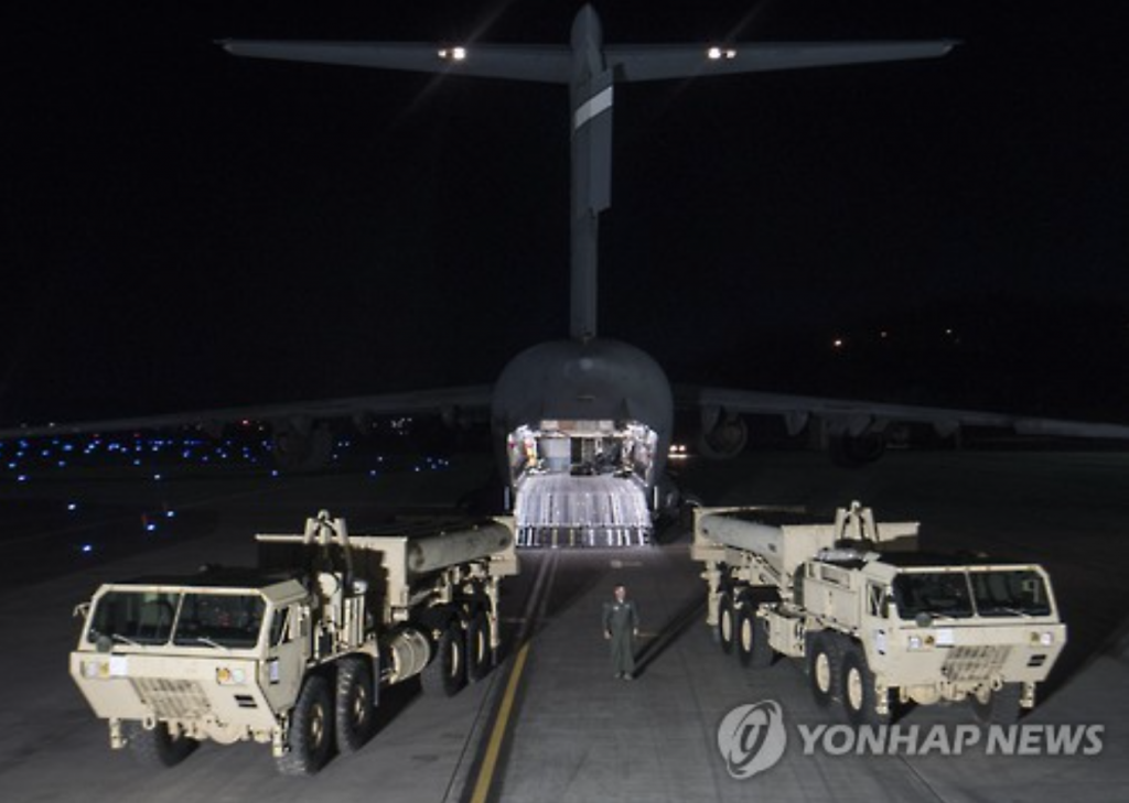 The first elements of the system, including two launchers, arrived at Osan Air Base in Pyeongtaek, 70 kilometers south of Seoul, Monday, the USFK said. (image: Yonhap)