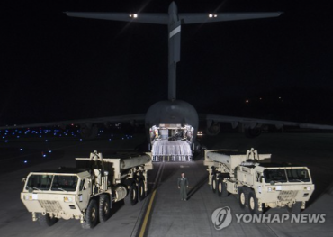 U.S. Begins Process to Deploy THAAD to S. Korea